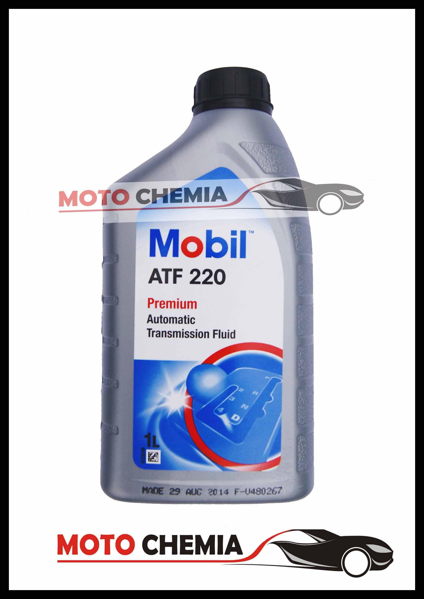 Mobil Atf 220 Купить