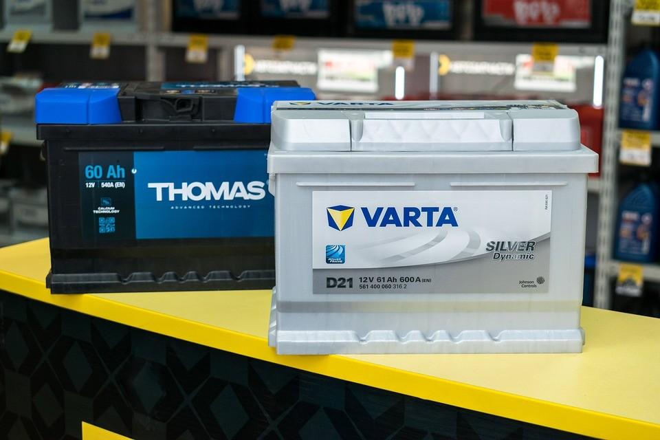 Akumulator Varta